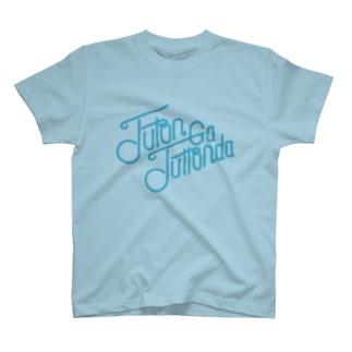 FUTON GA FUTTONDA(ネオンサインブルー)  Tシャツ