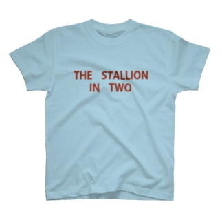 The Stallion In Two T-shirts