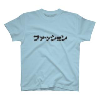 ファッション T-shirts