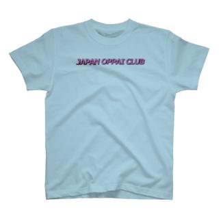 JOC T-shirts