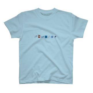 医療従事者向け T-shirts