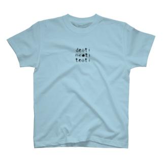 不要な落ち T-shirts
