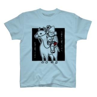 武士オンザリャマ T-shirts
