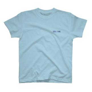 反抗期は必修科目 T-shirts