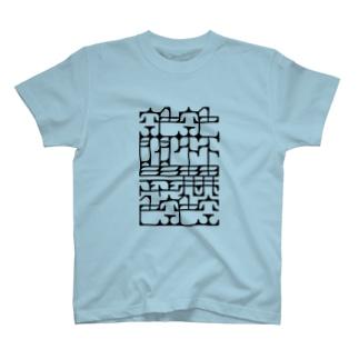 色即是空 T-shirts