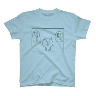 外国の日常会話 T-shirts