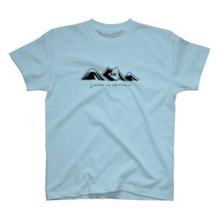 じっと見る山 T-shirts