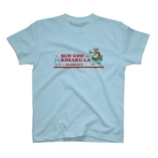 コザクラインコの神様 太陽神コザク・ラー T-shirts