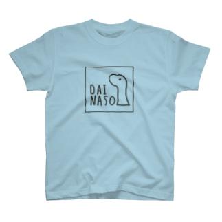 DAINASO Square T-shirts