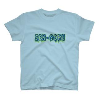 症状 T-shirts