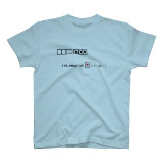 「オタカインデショウ?」 T-shirts