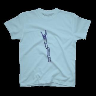 なー監督の萎びたあいつ T-shirts
