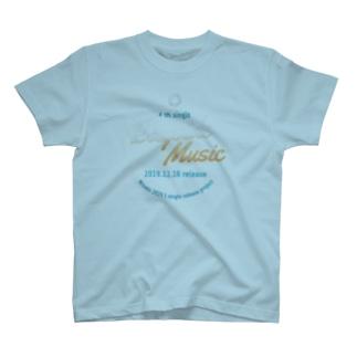べいさいど T-shirts