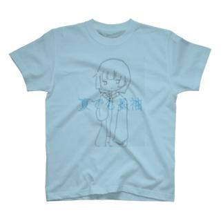 夏でも長袖 T-shirts