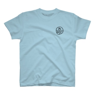 ちるまの店のみはじ(黒字) T-shirts