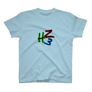 Hz3 『努力』 T-shirts