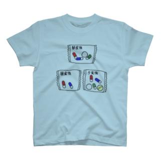 毎日のお薬シリーズ T-shirts