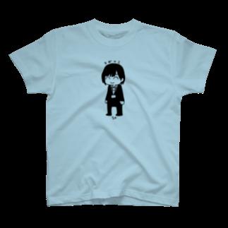 はるはらのスギナミ20 T-shirts