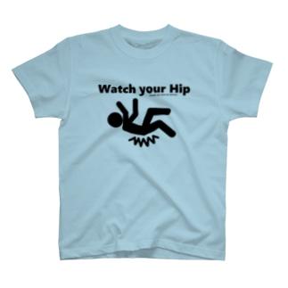 お尻を大切に T-shirts