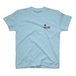 横並びぺたちゃんめんちゃん T-shirts