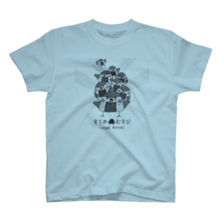 すゞめむすび T-shirts
