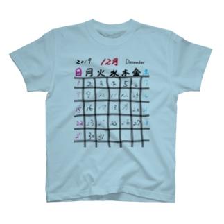 2019年 12月 カレンダー T-shirts
