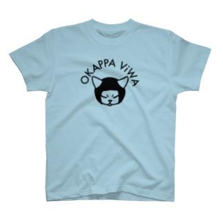 オカッパびわちゃん T-shirts