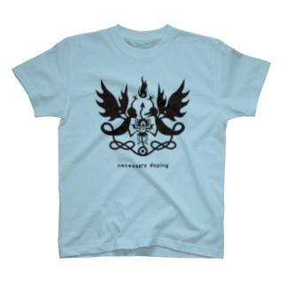 erubakki_doping T-shirts