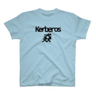 ケルベロス T-shirts