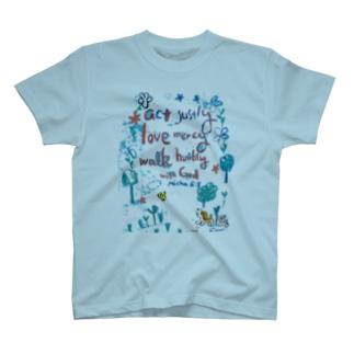 act justly T-shirts