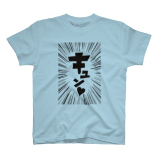 キュン♥ T-shirts