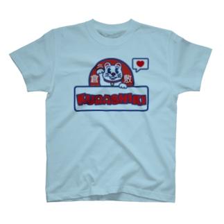 ご当地シリーズ -倉敷 KURASHIKI- T-shirts