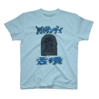岡ミサンザイ古墳 T-shirts