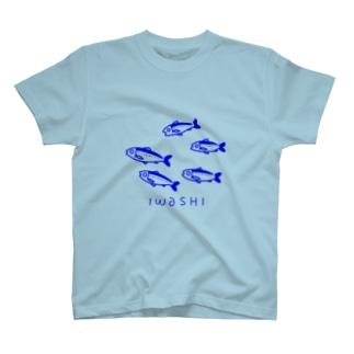 iwashi_いわし T-shirts