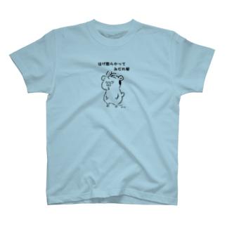 みだれ髪のハムスター T-shirts