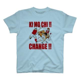 マインドセットT T-shirts
