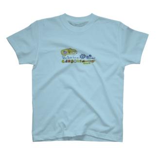 Blue jewels  T-shirts