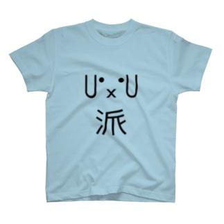 【クリエイターズ】犬派宣言U^x^U T-shirts
