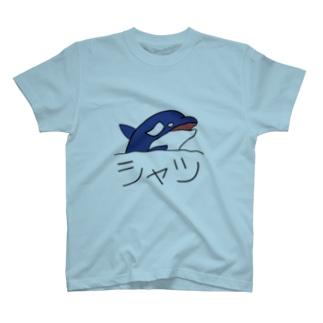 シャツィ T-shirts