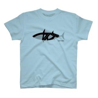 焼津Tシャツ① T-shirts