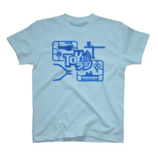 「TOYラジ」プラモデルランナー(ニコニコ生放送チャンネル会員様限定カラー) T-shirts