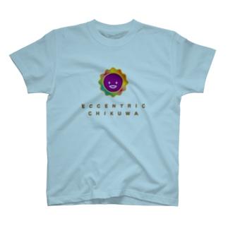 エキセントリックちくわ(闇) T-shirts