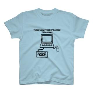 新三種の神器.pptx design T-shirts