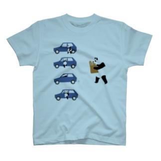 Pan Panda Key ao T-shirts