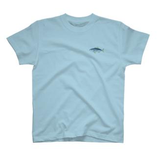 天然鰤 T-shirts