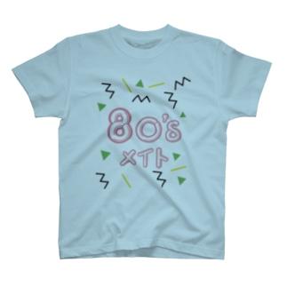 80'sメイト3 T-shirts