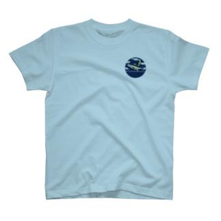 Yellow Fin Tuna. T-shirts
