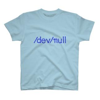 「/dev/null」Tシャツ T-shirts