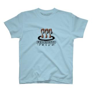 フロミンゴ T-shirts
