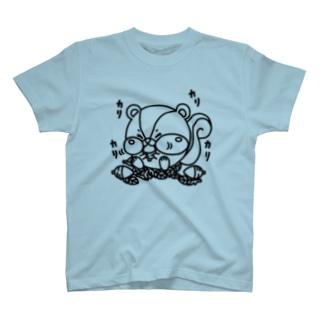 どんぐりカリカリ(線画:黒バージョン) T-shirts